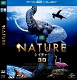 Enchanted Kingdom 3D Blu-ray Disc Dolby Atmos