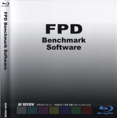 FPD Benchmark Software Blu-ray Disc